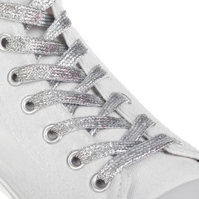 Laces for footwear, 8 mm, 110 cm, pair, color silver