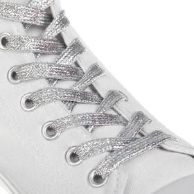 Шнурки для обуви, пара, плоские, 8 мм, 110 см, цвет серебряный