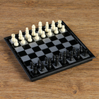 Chess pieces, king height 3.8 cm, plastic, black and white, in package