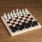 Шахматные фигуры 6.2 см, пластик, чёрно-белые, в пакете