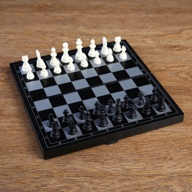 Board game magnetic Chess, black and white, in a box, 24.5x24.5 cm