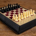 Набор игр 5 в1, магнитные, цветные 16.5х12 см - фото 105616804