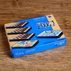 Набор игр 5 в1, магнитные, цветные 16.5х12 см - фото 105616809