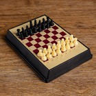 """Board game 4 in 1 """"Vector"""", the Board and pieces plastic, 16.5x12 cm"""