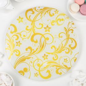 Блюдо вращающееся для торта «Принцесса», d=30 см, подарочная упаковка