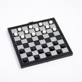 Шашки пластик черно-белые магнитные со складной пластиковой доской 13*13 см Ош