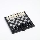 Игра настольная магнитная «Шахматы», пластик, чёрно-белые, 13х13 см