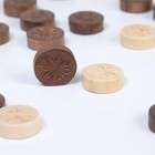 """Chips for backgammon """"Vosmichastny"""", the tree is d=2.8 cm"""