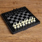 """Board game set 3 in 1 """"ZUK"""": backgammon, chess, checkers, magnetic Board is 19x19 cm"""