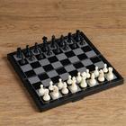 "Board game set 3 in 1 ""ZUK"": backgammon, chess, checkers, magnetic Board 24.5х24.5 cm"