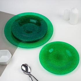 Сервиз столовый, 7 предметов: 1 тарелка d=29,5 см, 6 тарелок d=22 см, цвет зелёный