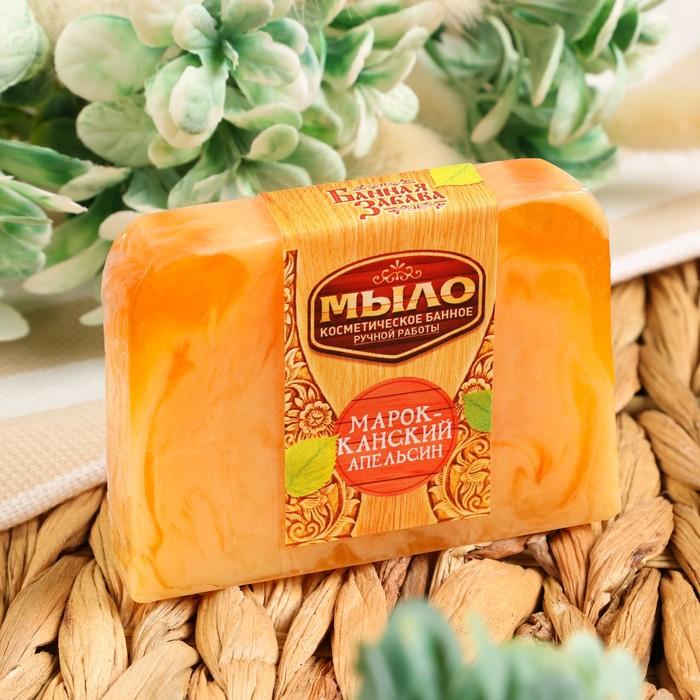 """Косметическое мыло в баню """"Марокканский апельсин"""", ручная работа"""