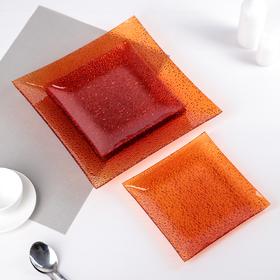 Сервиз столовый 7 предметов: 1 тарелка 29,5х29,5 см, 6 тарелок 19,5х19,5 см, цвет оранжевый, подарочная упаковка