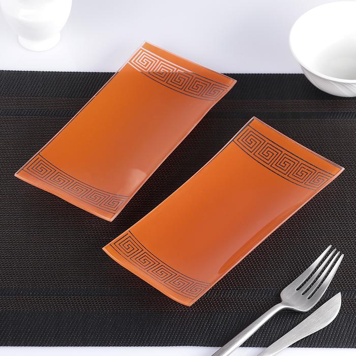 """Набор блюд 19х9 см """"Версаче"""", 2 шт, цвет оранжевый, подарочная упаковка"""