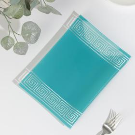 Блюдо «Версаче», 23,5×17 см, цвет бирюзовый, подарочная упаковка