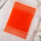 """Блюдо 23,5х17 см """"Версаче"""", цвет оранжевый, подарочная упаковка"""