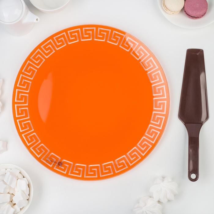 """Блюдо 30 см """"Версаче"""" с лопаткой, цвет оранжевый, подарочная упаковка"""