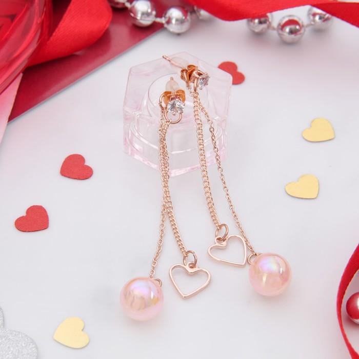 """Серьги """"Бусина"""" на цепочке, сердце, цвет розовый в розовом золоте"""