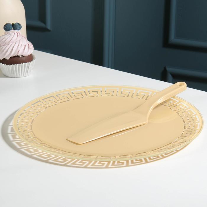 """Блюдо 30 см """"Версаче"""", с лопаткой, цвет бежевый, подарочная упаковка"""