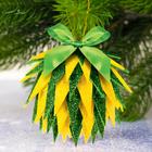Новогодний ёлочный шар №1 с блестящей EVA, цвет жёлто-зелёный