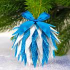 Новогодний ёлочный шар №2 с блестящей EVA, цвет сине-серебристый