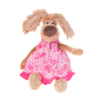 """Мягкая игрушка """"Собачка Зиночка в платье"""" 20 см MT-111622-20"""