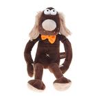 "Мягкая игрушка ""Пес-бежевый нос"" 20 см MT-111618-20"
