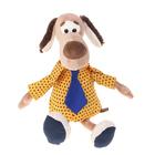 """Мягкая игрушка """"Пес Барбос в рубашке"""", 28 см"""