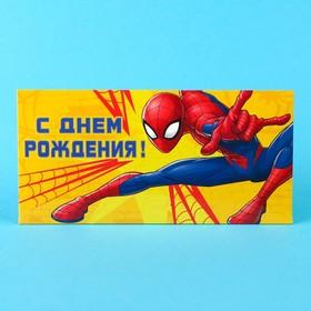 Открытка-конверт для денег 'С Днем рождения', Человек-паук, 16.5 х 8 см Ош