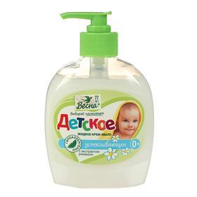 Детское крем-мыло с экстрактом ромашки, 280 мл