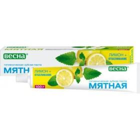 Зубная паста «Мятная», лимон + отбеливание, в упаковке, 100 г