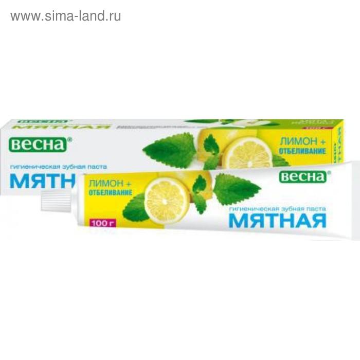 Зубная паста Весна «Мятная», лимон + отбеливание, в упаковке, 100 г