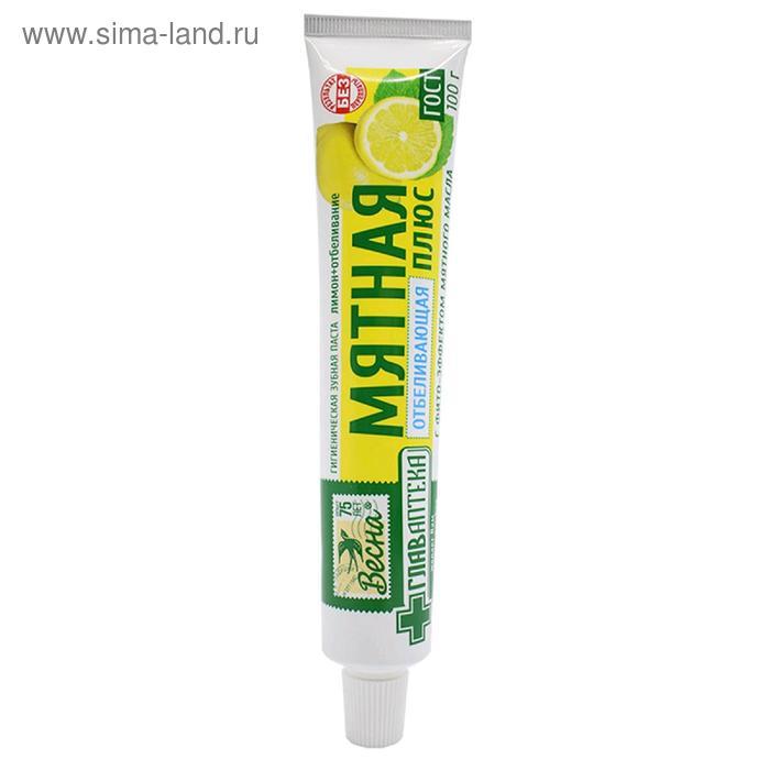 Зубная паста Весна «Мятная», лимон + отбеливание, 100 г
