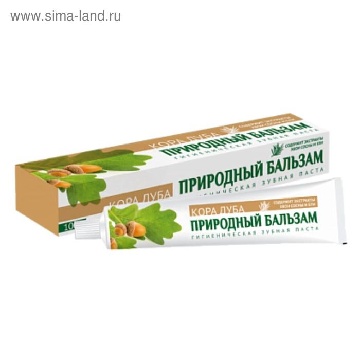 Зубная паста «Природный бальзам», кора дуба, 100 г
