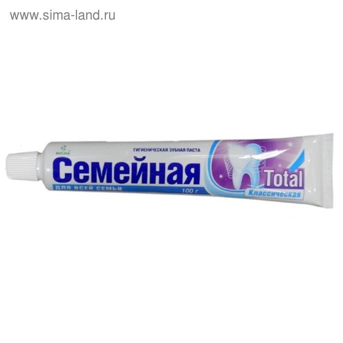 Зубная паста Весна Семейная «Тотал», 100 г