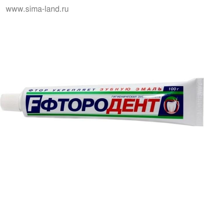 """Зубная паста Весна """"Фтородент"""", 100г"""