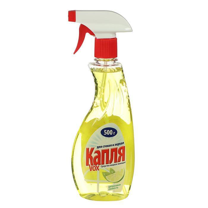 """Средство для мытья стекол/зеркал """"Капля VOX"""" Цитрусовая свежесть,500мл"""
