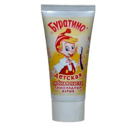 Детская зубная паста Буратино «Лимонадный взрыв», 75 г Ош