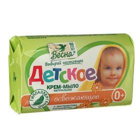 Детское крем-мыло с экстрактом календулы, 90 г
