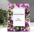 "Photo frame 10x15 cm glass ""Butterfly and lilac"" 22х17 cm"