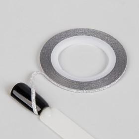 Лента клеевая для декора ногтей «Блёстки», 0,2 см, 10 м, цвет серебристый Ош