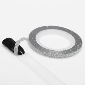 """Лента фольгированная клеевая для ногтей """"Блёстки"""", 0,3см, 10м, цвет серебристый"""