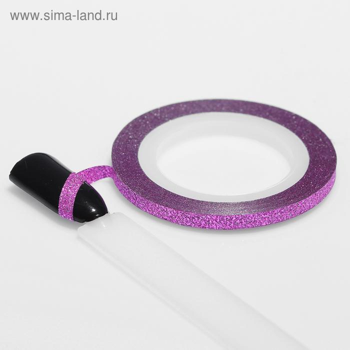"""Лента фольгированная клеевая для ногтей """"Блёстки"""", 0,3см, 10м, цвет розовый"""