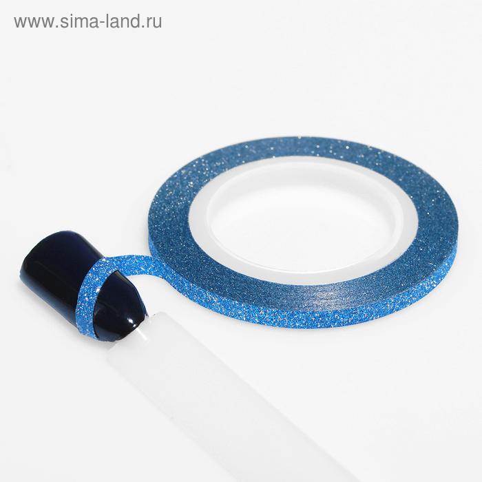 """Лента фольгированная клеевая для ногтей """"Блёстки"""", 0,3см, 10м, цвет синий"""