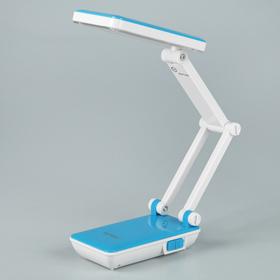 Лампа настольная складная LEDх24 АКБ  'Трансформер' голубая 13,5х6х7,5 см Ош