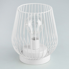 """Лампа настольная лофт """"Индустрия"""" белая от батареек 3xАА 16,5х15х15 см"""