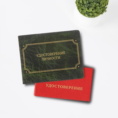 """Cover identity """"ID"""", faux leather"""