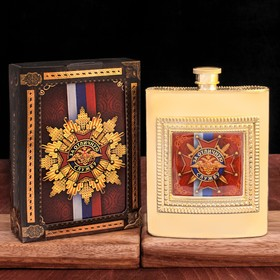 """Gift set """"For excellent service"""", the flask 240 ml, diploma"""