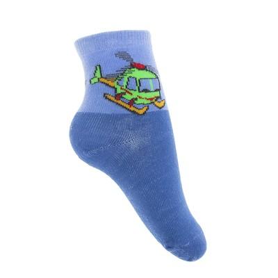 Носки детские, цвет тёмно-голубой, размер 12-14
