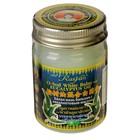 Бальзам Rasyan с эвкалиптовым маслом (белый), 50 г